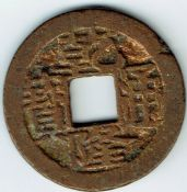 China, Cast Cash, SHAN LUNG (C.1796) Kiangsu Mint, F, WO2709